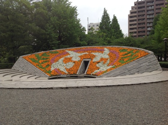 Memorial to the Victims of the Tokyo Air Raids and the Pursuit of Peace