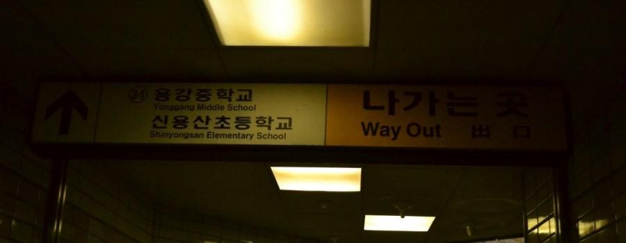Kore'de Metro Çıkışı
