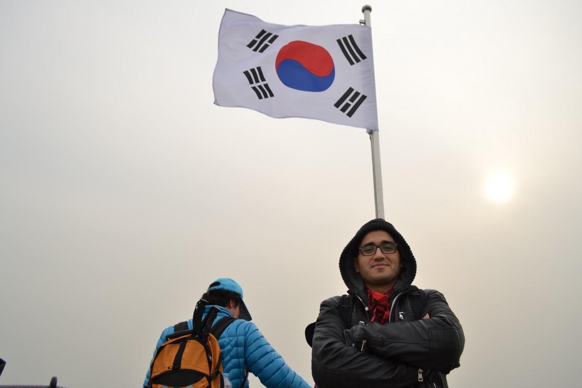 Güney Kore Gezi Rehberi