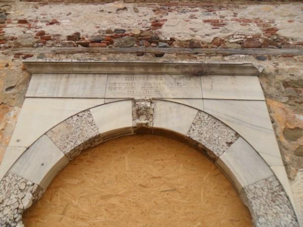 Kumyaka Baş Melekler Kilisesi Giriş Yazısı