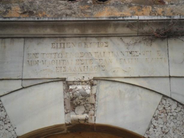 Kumyaka Baş Melekler Kilisesi Rumca Yazı