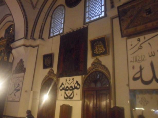 Bursa Ulu Cami Duvardaki Kabe Örtüsü