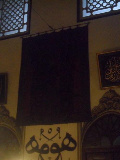 Bursa Ulu Cami Kabe Örtüsü