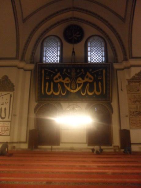 Bursa Ulu Cami Süsleme 1