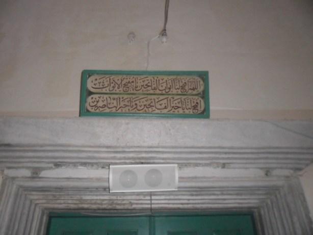 Fatih Cami Giriş Yazısı