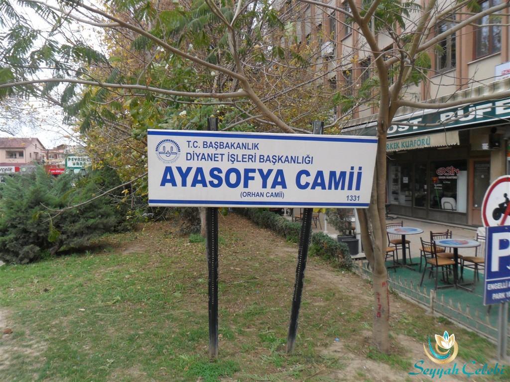 İznik Ayasofya Orhan Camii Tabelası
