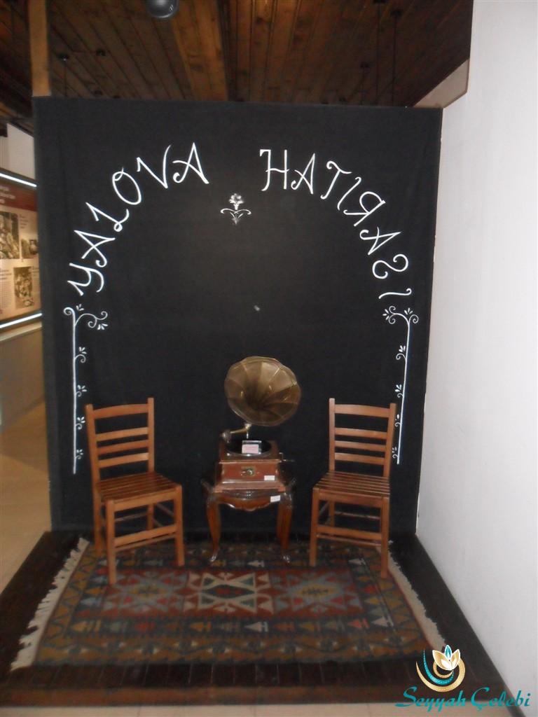Yalova Kent Müzesi Hatırası