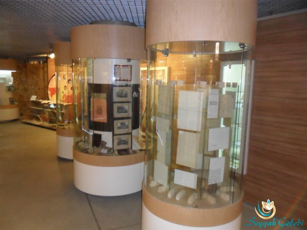 Yalova Kağıt Müzesi Kağıt Örnekleri