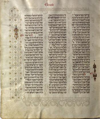 biblia-hebreag (1)