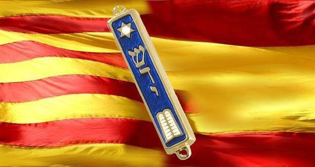 udios-cataluna