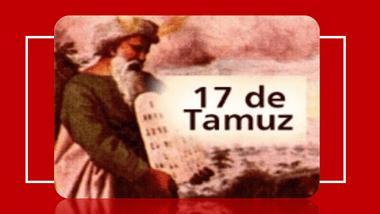 17tamuz.sefarad.es