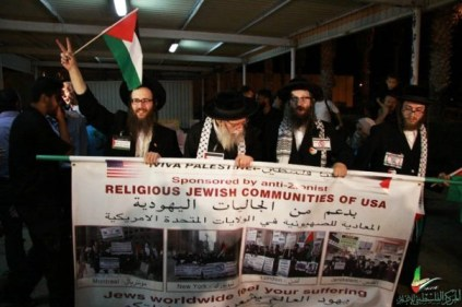 Neturei Karta, an organization of anti-Zionist rabbis from Munsey, New York, traveled with the Viva Palestina caravan, along with Cynthia McKinney and M1 of dead prez. During their 24 hours in Gaza, Rabbi David Weissman said during a press conference with Gazan Prime Minister Ismail Haniyeh that Jews, Christians and Muslims had coexisted peacefully in Muslim countries for centuries prior to the birth of Zionism. He asked the people of Gaza to join him in praying for the peaceful dismantlement of the state of Israel. – Photo: Courtesy of Cynthia McKinney