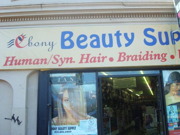 Ebony beauty supply san francisco
