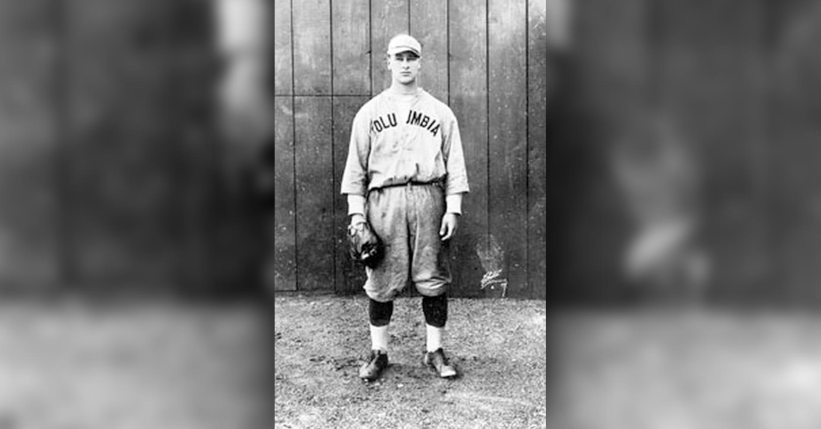 Lou Gehrig in his Columbia University uniform.