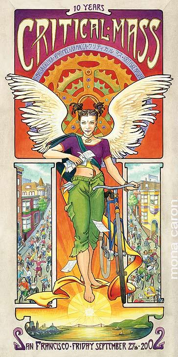 Poster do filme Monas World