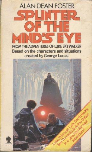 Disney to scifi author Alan Dean Foster: Royalties, what stinking royalties?