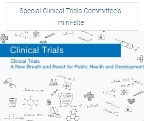 Special Clinical Trials Committee's mini-site