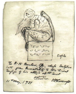 Photo: H. P. Lovecraft's own depiction of Cthulhu.
