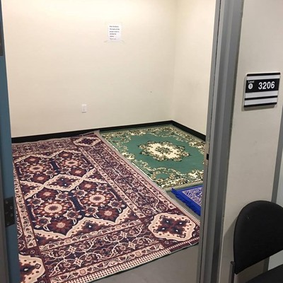 Prayer Room @ SFU Burnaby