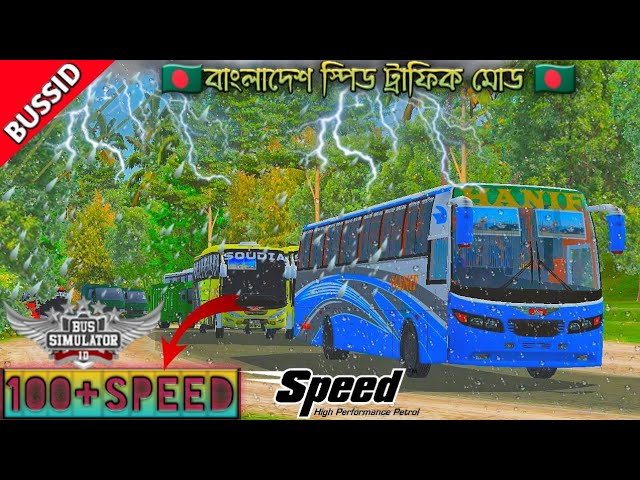 BUSSID Speed Traffic Mod Apk Bangladesh Traffic Mod Obb
