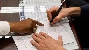 Refinance Car Loan Application