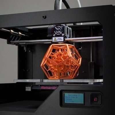 3D Printing Basics - 3D Printing