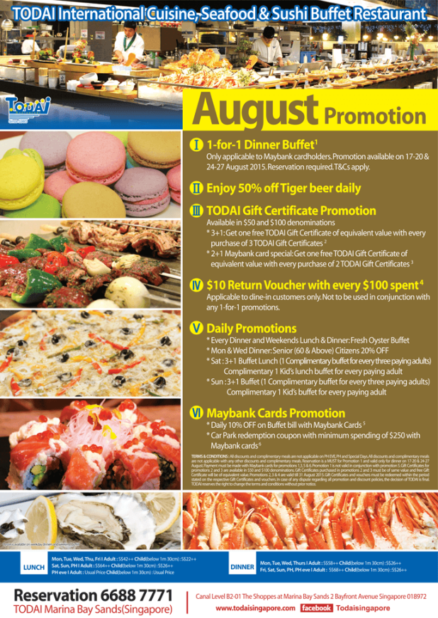 August-Promotion_TODAI