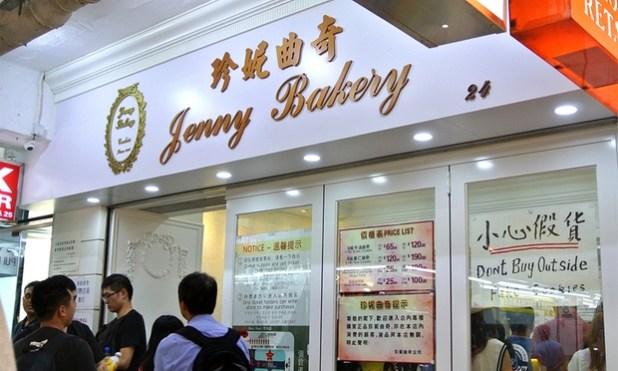 Jenny-Bakery-Promo-3