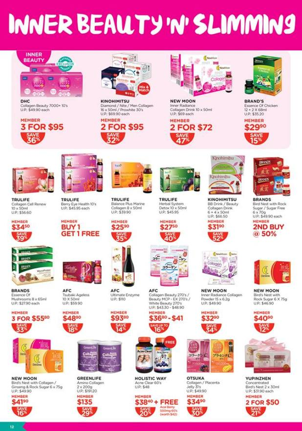 Watsons-Members-Sale-1-Day12