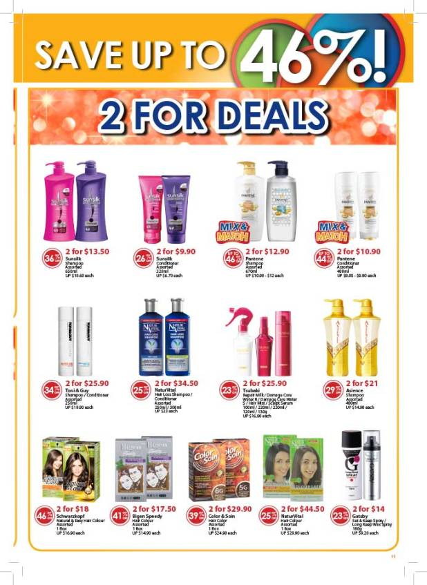 Guardian-Singapore-1-day-super-sale-dec-2015-18