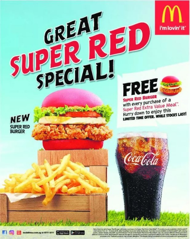 McDonalds-Free-Super-Red-Burger-1
