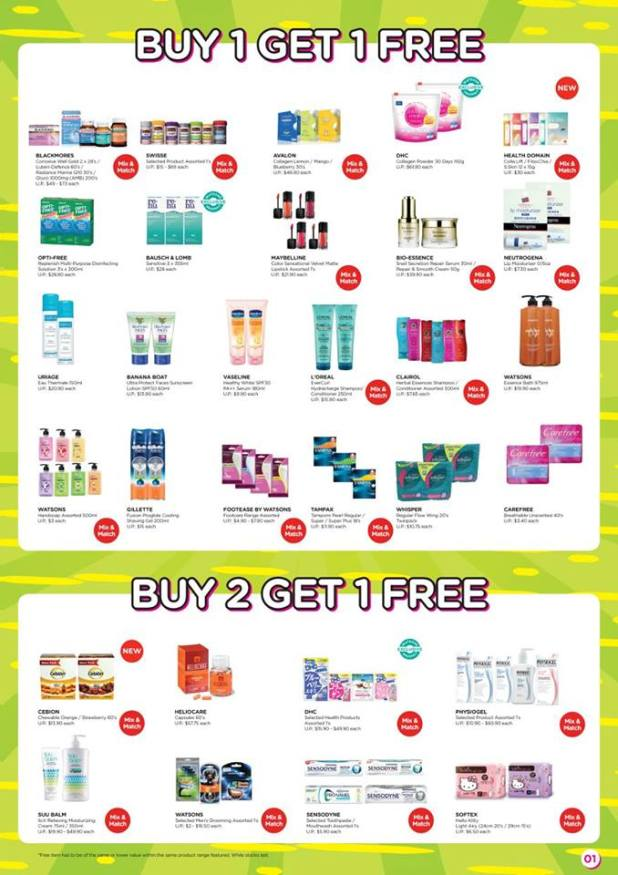 Watsons-2-day-Ultimate-Sale-1-for-1-3