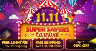 ezbuy super savers carnival 11.11 2019