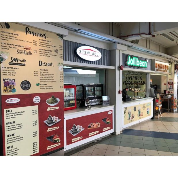 $3.50 Student Special Set at Jollibean New Outlet @ Singapore Polytechnic