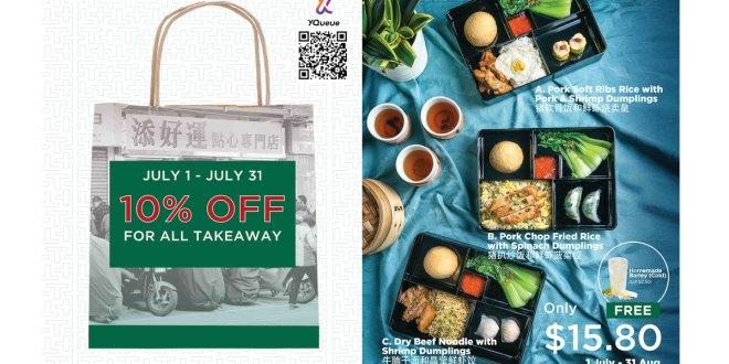 Tim Ho Wan Promos: $15.80 Bento Meals, 10% OFF!