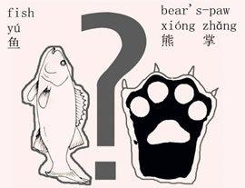 fish-bear-paw
