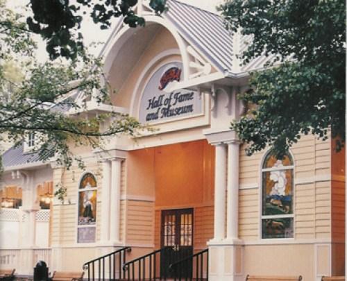 SGMA Hall of Fame