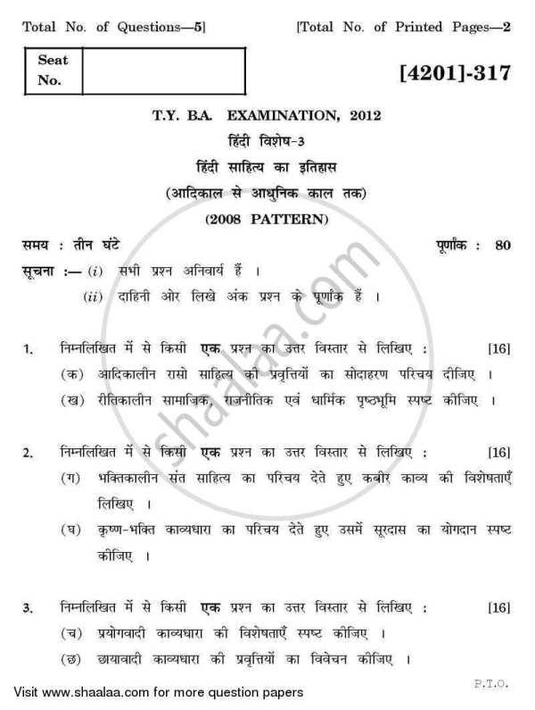 Question Paper - BA Hindi 3rd Year (TYBA) Hindi Special ...