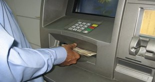atm_booth