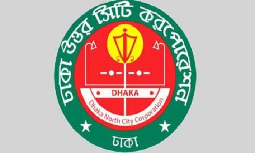 dhaka_city_co_uttor
