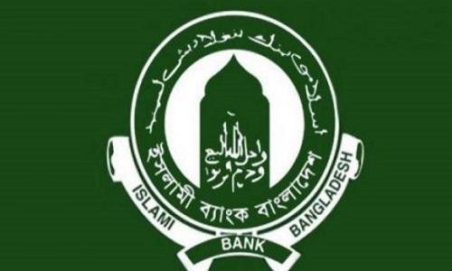 islami_bank