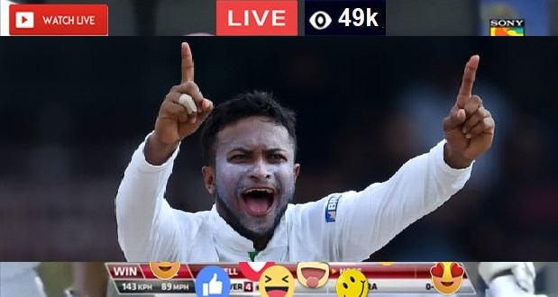 ban-vs-wi-live-test-match-day-3