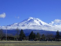 We came around a bend in the highway to find Mount Shasta from I-5