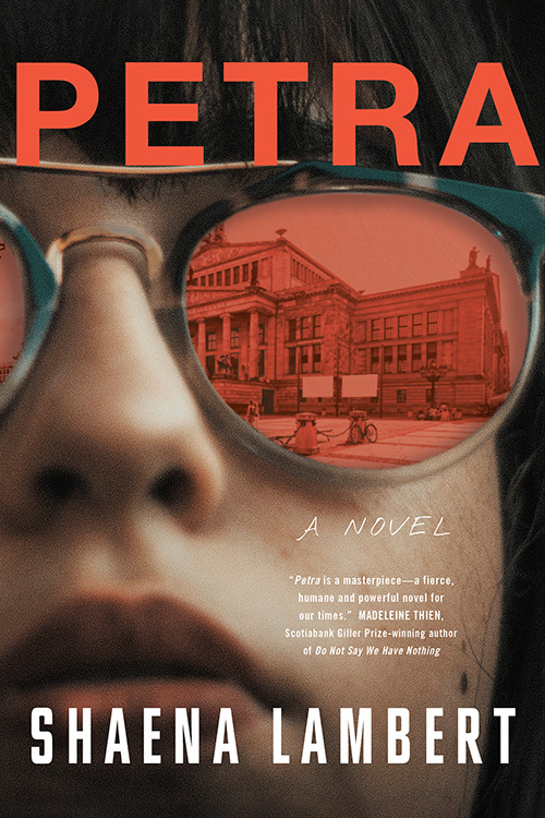 Petra book cover image