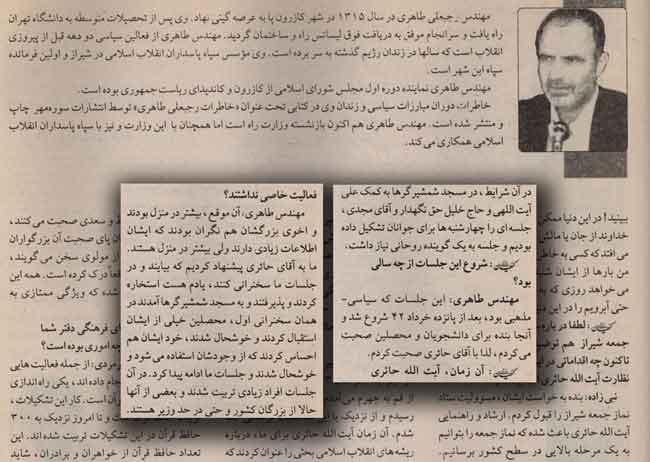 https://i1.wp.com/www.shahbazi.org/images/Freemasonry_Sassoons15.jpg