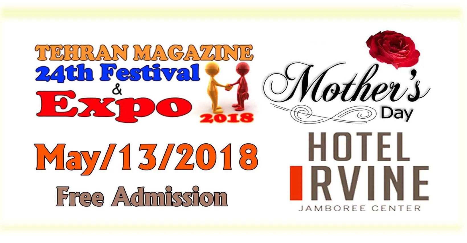 tehran-magazine-festival-expo