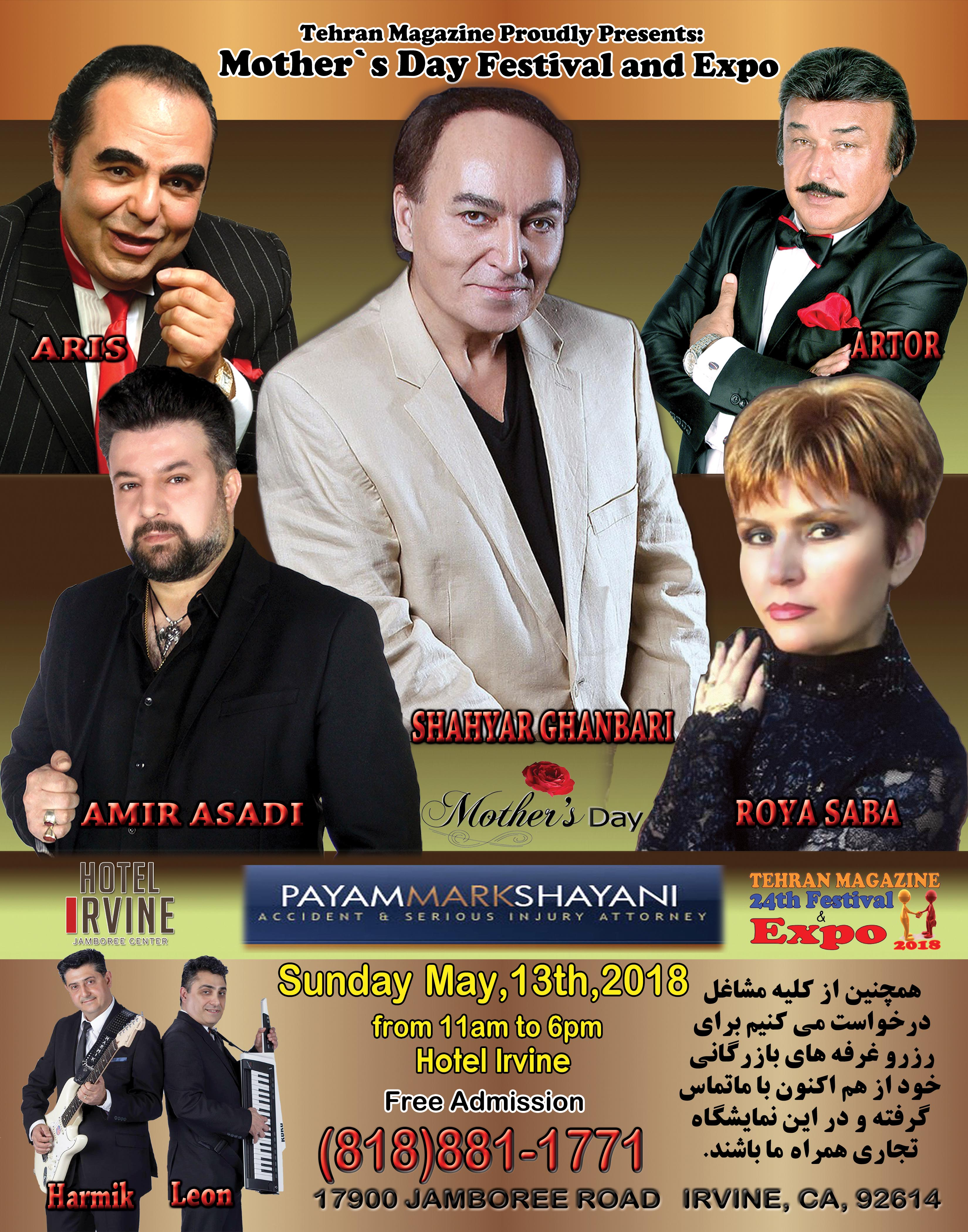 shahbod noori-tehran-magazine