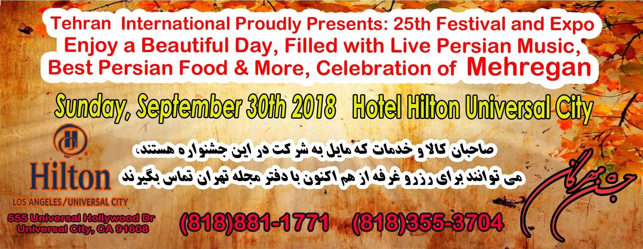 tehran-magazine-festiva-expo-mehregan-shahbod-noori