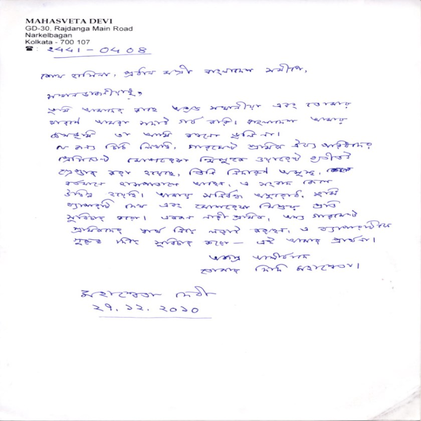 Mahasweta Devi's letter to Sheikh Hasina