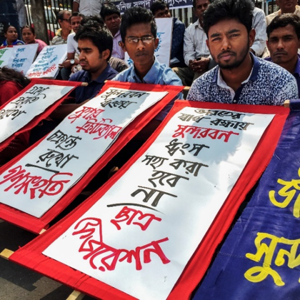 """""""We will not let Sundarbans be destroyed to protect Indian interests."""" Protest outside National Press Club, Dhaka. February 25, 2017. ? Shahidul Alam"""